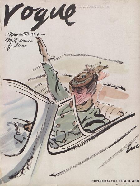 Issue: - November 15 1938 | Vogue