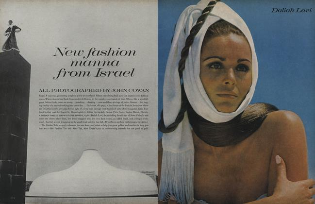 Article Preview: New Fashion Manna from Israel, July 1969 | Vogue