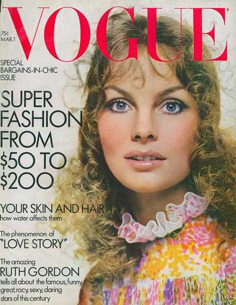 Issue: - March 1 1971 | Vogue