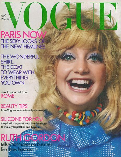 Issue: - March 15 1971 | Vogue