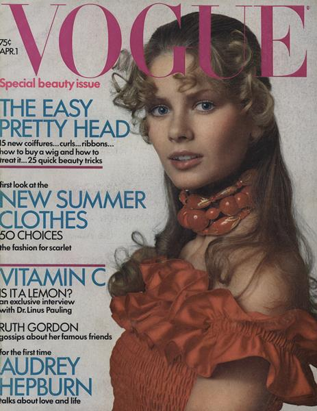 Issue: - April 1 1971 | Vogue