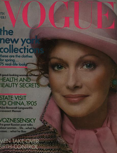 Issue: - February 1 1972 | Vogue
