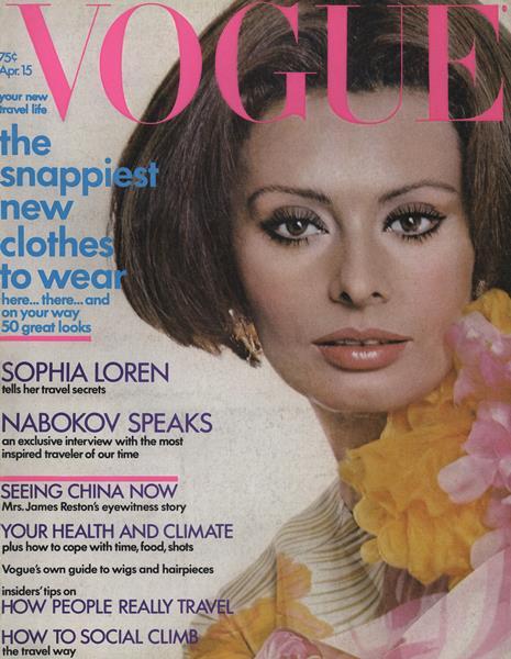 Issue: - April 15 1972   Vogue