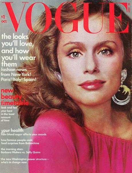 Issue: - October 1973 | Vogue