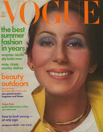 Cover for the May 1974 issue