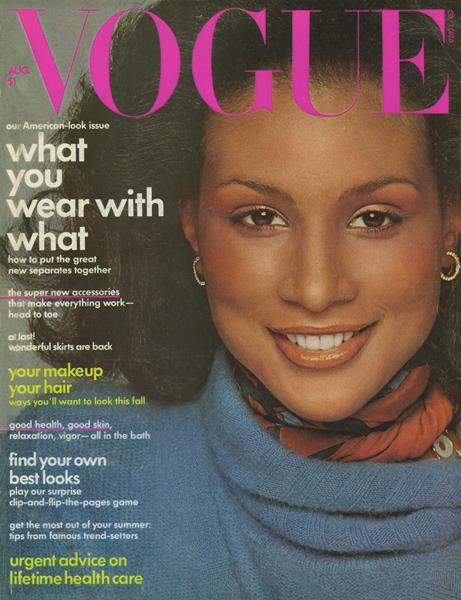 Issue: - August 1974 | Vogue