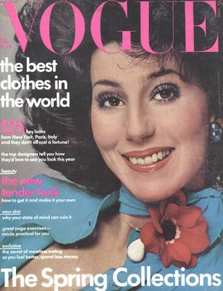 Cover for the February 1975 issue