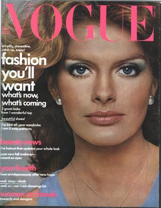 Cover for the July 1975 issue