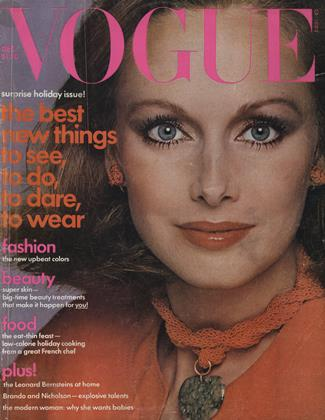Cover for the December 1975 issue