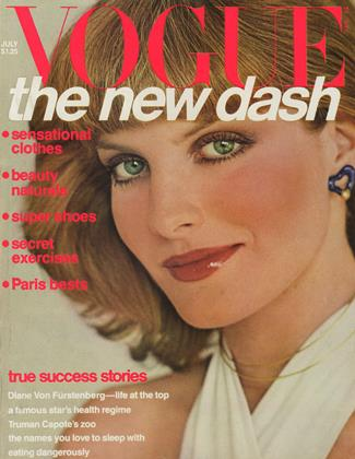 Cover for the July 1976 issue