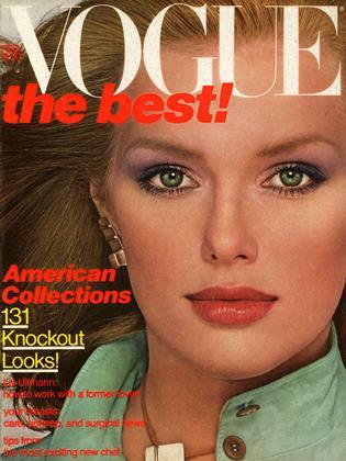 February 1977 | Vogue