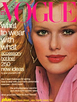 March 1977 | Vogue