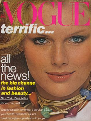 Cover for the July 1977 issue