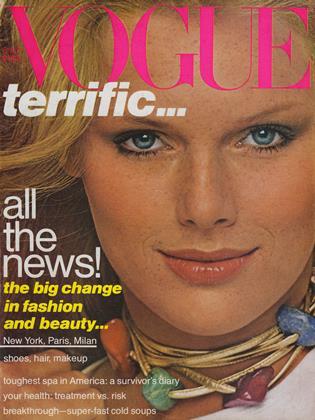 JULY 1977 | Vogue