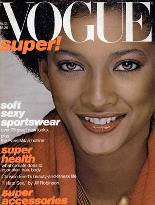 Cover for the August 1977 issue