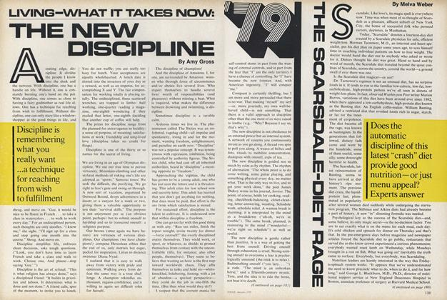 The New Discipline