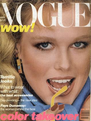Cover for the March 1979 issue