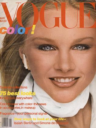 Cover for the May 1979 issue