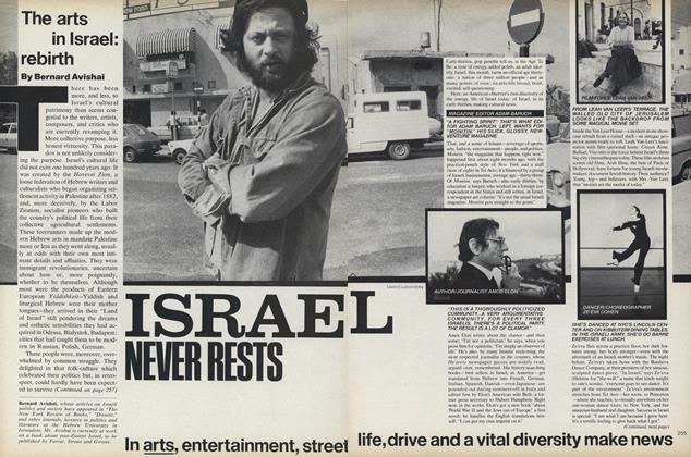 Article Preview: The Arts in Israel: Rebirth, May 1979 | Vogue