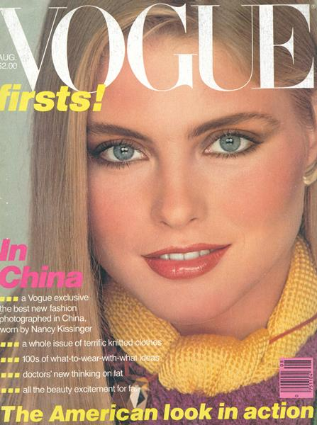 Issue: - August 1979 | Vogue