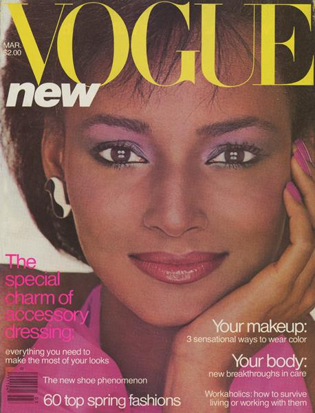 Issue: - March 1980 | Vogue