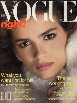 Cover for the August 1980 issue