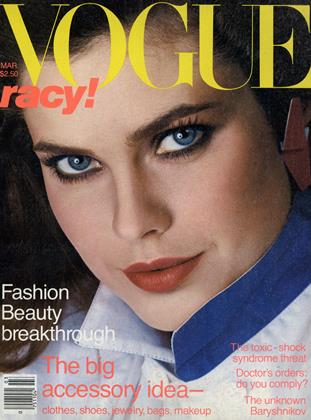 Cover for the March 1981 issue