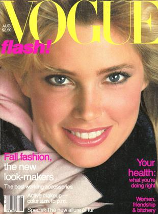 Cover for the August 1981 issue