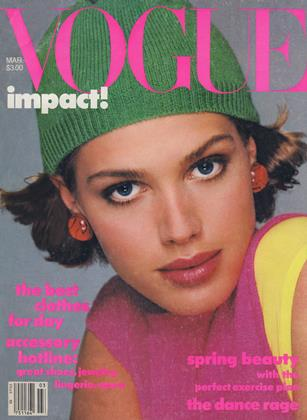 Cover for the March 1984 issue