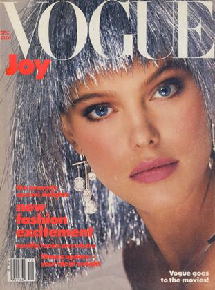 Cover for the December 1984 issue
