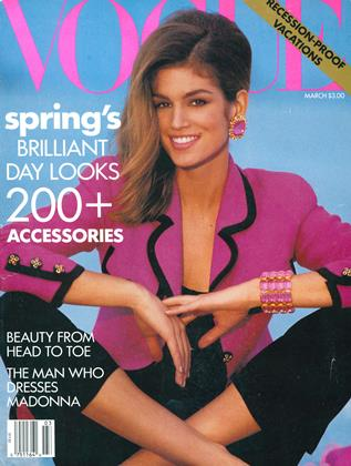 Cover for the March 1991 issue