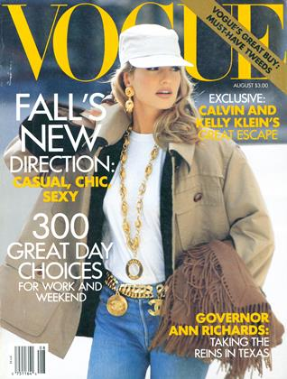 Cover for the August 1991 issue
