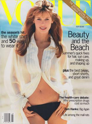 Cover for the July 1993 issue
