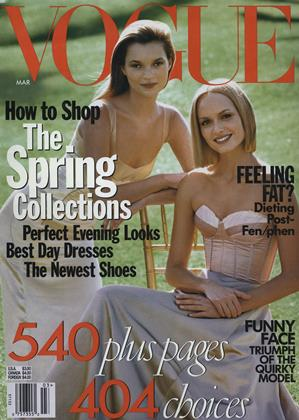 Cover for the March 1998 issue