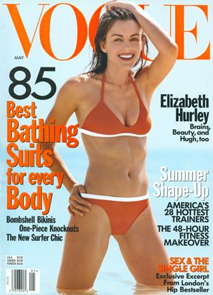 Cover for the May 1998 issue