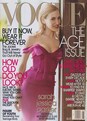 Cover for the August 2003 issue