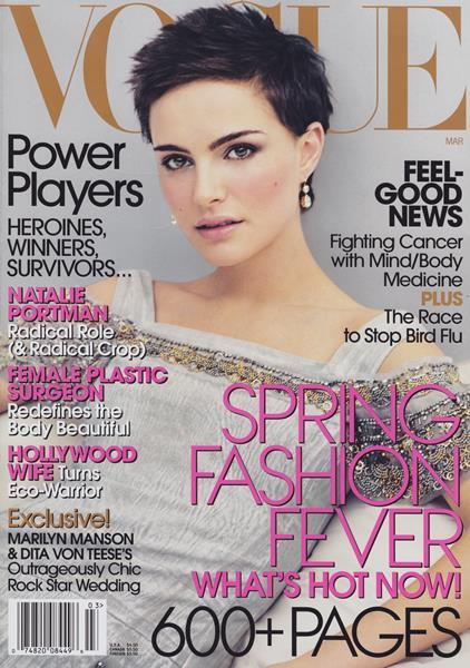Issue: - March 2006 | Vogue