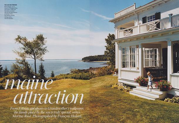 Maine Attraction