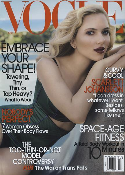 Issue: - April 2007 | Vogue