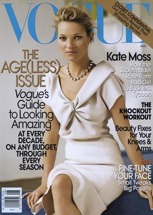 Cover for the August 2008 issue