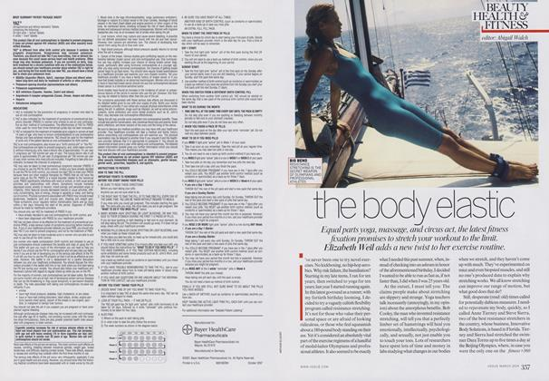 Article Preview: Superstretch: The Body Elastic, March 2009 | Vogue