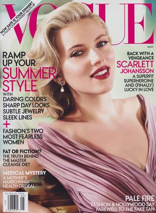 Cover for the May 2012 issue