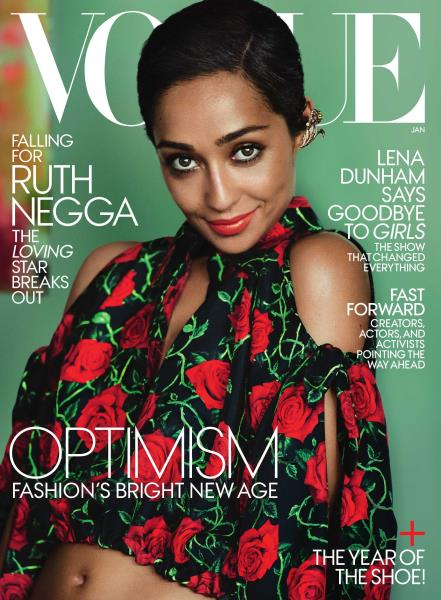 Issue: - January 2017 | Vogue