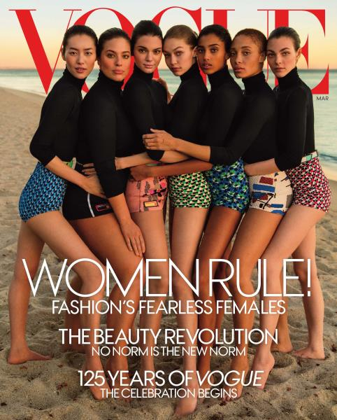 Issue: - March 2017 | Vogue