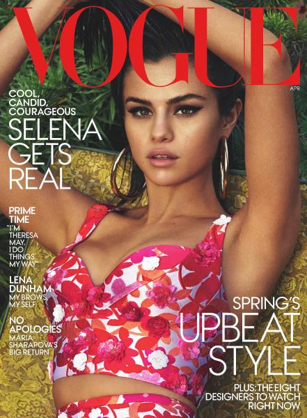 Issue: - April 2017 | Vogue