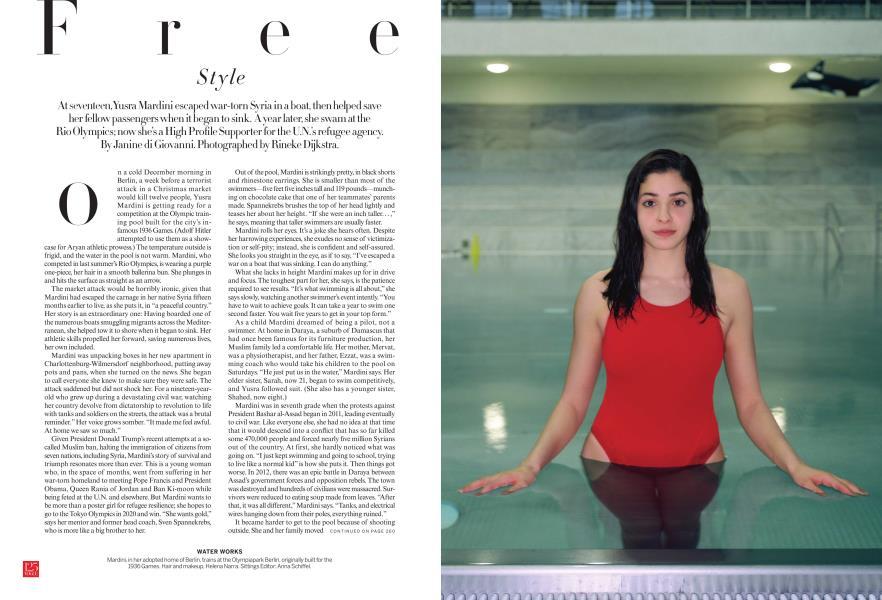 125 Vogue: Free Style