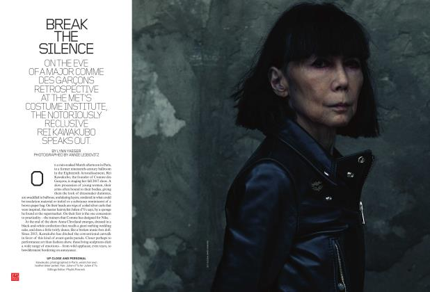125 Vogue: Break The Silence