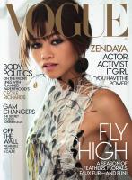 2017 - July | Vogue