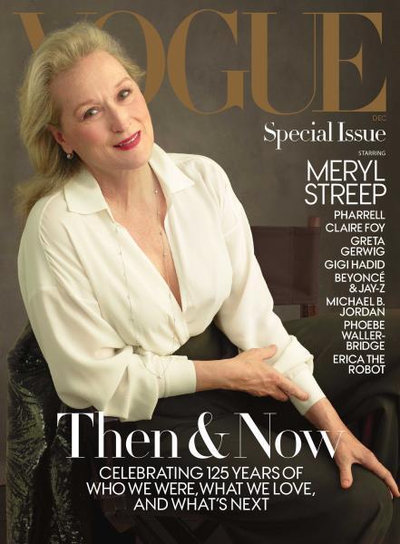 Issue: - December 2017 | Vogue