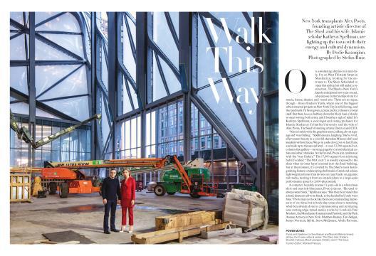 Walk This Way - JANUARY | Vogue